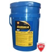 Моторное дизельное масло Shell Rimula R5 Е 10W-40